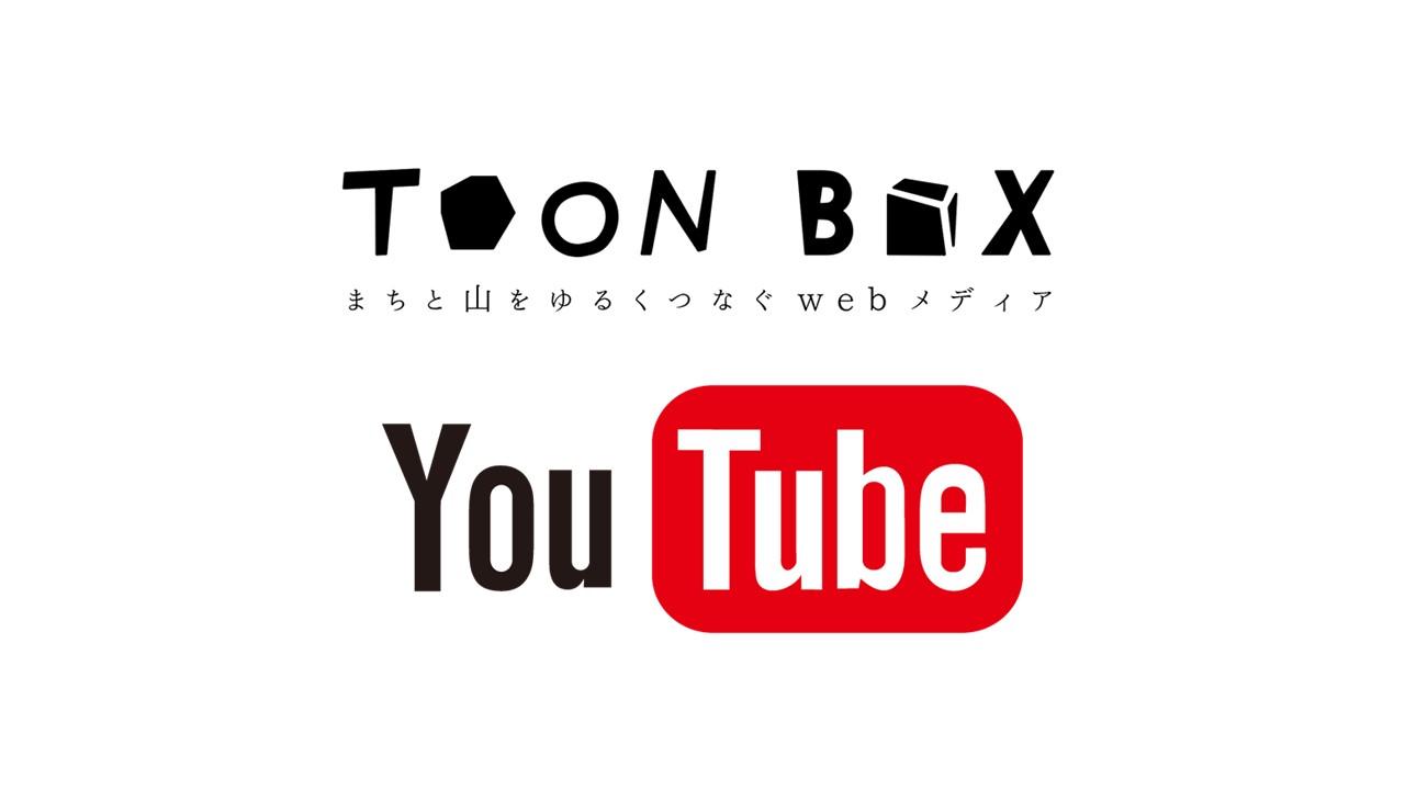 TOON BOX
